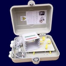 1分32芯插片式光分路器箱48芯光纤分纤箱光纤分线盒