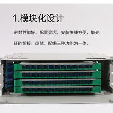 96芯ODF光纤配线架满配SC一化体熔纤盘