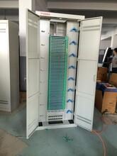 720芯室内最新光纤配线架720芯MODF机柜室外防水配线柜