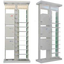 力天供应576芯720芯光纤配线架/柜(三网合一光纤配线架/柜)图片
