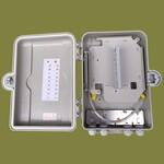 力天1分8光分路器箱插片式分光箱楼道箱盒SMC12芯光纤分纤箱图片