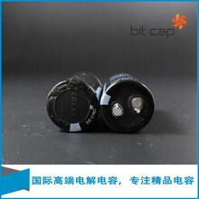 450v330uf牛角型铝电解电容器BITCAP电容图片