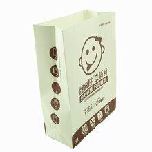 现货方底食品袋,牛皮纸打包纸袋,纸袋定制生产厂家