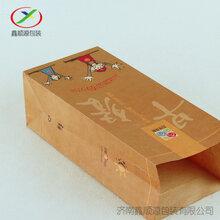 牛皮纸食品袋定制专业生产环保纸袋