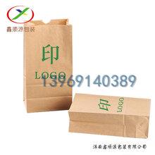 牛皮纸打包袋定制方底纸袋生产厂家食品纸袋