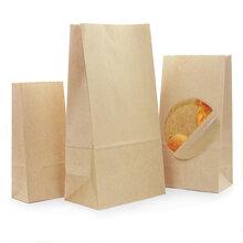 高品质牛皮纸袋牛皮纸打包袋印制厂家
