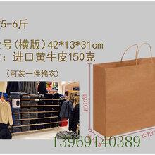 山东纸质手提袋生产厂家,手提纸袋定做