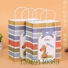 现货手提纸袋,牛皮纸手提袋厂家设计,外卖打包手提纸袋