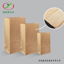 山东济南纸袋生产厂家直销方底牛皮纸食品包装袋现货