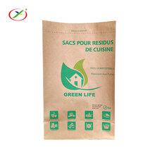 环保厨余垃圾纸袋生产厂家现货批发PLA可降解牛皮纸袋