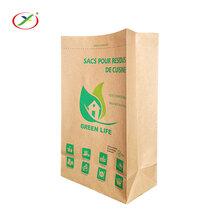 厨余垃圾袋现货批发定制PLA纸袋生产厂家