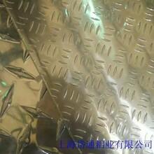价格防滑板.五条筋花纹铝板供造船厂用