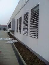 广阳区外墙百叶窗首选德祥铝合金防雨百叶窗坚固耐用美观大方图片