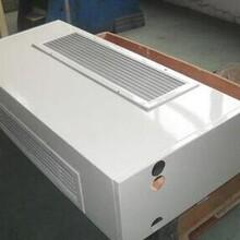 天津风机盘管改造德祥风机盘管专家供应各式风机盘管图片
