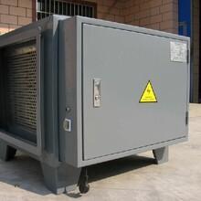 加工净化器优质空气净化器厨房油烟净化器低价批发图片