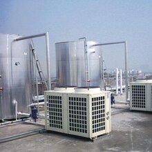 供應空氣能熱泵冬季供熱采暖少不了德祥空氣源熱泵經濟環保無污染圖片