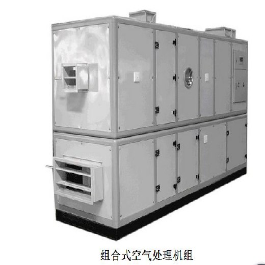 組合式空調機組0