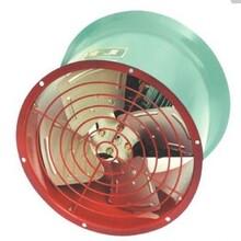 河南DZ低噪声轴流风机厂和记娱乐注册还选德祥-同质不同价图片