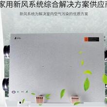疫情新風凈化機安裝細節及流程新風機直銷暖通德祥空調圖片