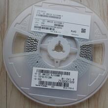 UMK325BJ106MM-T太陽誘電0805/10UF/50V/20%貼片陶瓷電容器北京代理原裝現貨庫存供應圖片