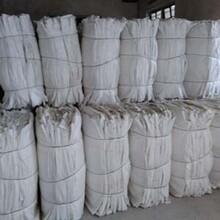 供青海海南吨包和海北吨袋