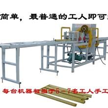 DFB-1长形材包装缠绕机