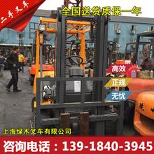 供应二手叉车5吨价格多少钱二手堆高叉车图片