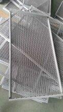重庆昊垠科技有限公司铝单板厂家图片
