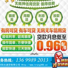 个人抵押房屋贷款,深圳房屋抵押贷款咨询,个人贷款能贷多少钱