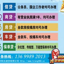 二手房屋抵押贷款,深圳房产抵押银行贷款代办,个人如何在银行贷款