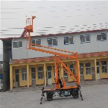 长期供应贵州省铜仁市曲臂式升降平台