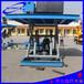 长期供应辽宁省阜新市固定式升降平台