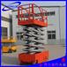 长期供应辽宁省丹东市自行剪叉式升降平台