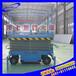 长期供应辽宁省营口市8米移动剪叉式升降平台