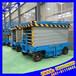 长期供应辽宁省锦州市12米移动剪叉式升降平台