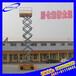 长期供应辽宁省葫芦岛11米升降平台