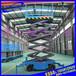 山东七运长期供应江苏连云港移动液压剪叉升降机,6米8米10米.300公斤500公斤升降平台