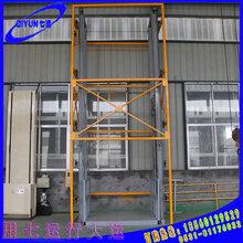 山东七运长期供应江苏苏州导轨升降货梯,10米导轨链条式升降货梯