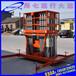 长期供应福建福州手动液压铝合金升降机.4米6米8米10米12米,移动铝合金式升降机