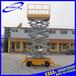 七运厂家面向福建漳州出售正品移动式剪叉升降平台铝合金升降平台