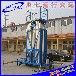 七运集团长期供应安徽合肥移动铝合金升降机.单住.双柱.三柱.四柱铝合金升降机