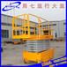 七运集团长期面向广西桂林供应全自行式升降平台