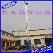 12米四柱铝合金升降机/电动铝合金升降机/手摇液压升降机厂家