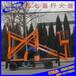 七运集团长期面向安徽滁州供应自行式曲臂液压升降机/升降台/曲臂式高空作业车/12米/16米/20米