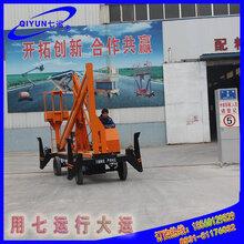 七运集团长期面向广西贵港供应折臂式升降平台