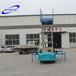 山东七运集团长期面向湖北咸宁供应12米车载式升降平台