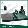 WXH250工字钢冷弯机槽钢拱弯机报价