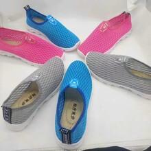 会销礼品老年人减压养生保健鞋夏季磁疗健步鞋