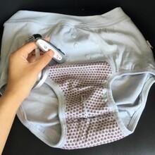 2017年热销女式内裤中老年保健内裤磁疗养生内裤