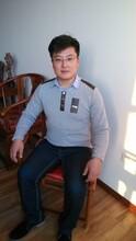 秋冬热灸服跑江湖产品托玛琳男士保暖内衣团购礼品厂家批发